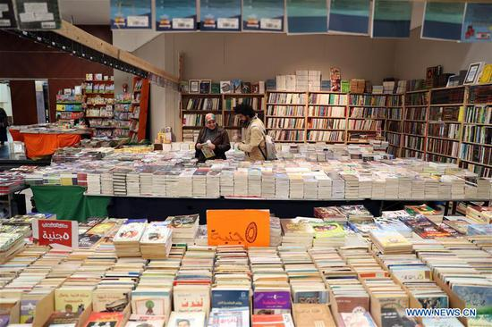 15th Alexandria Int'l Book Fair held in Egypt