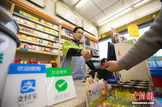 Mobile payment gaining steam in rural China