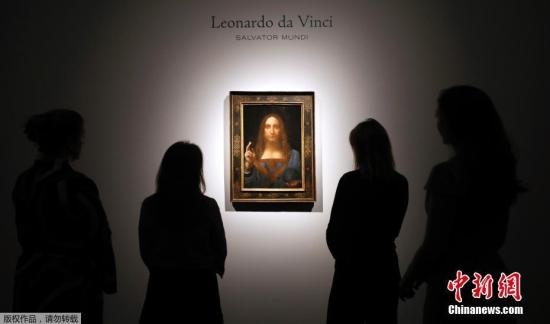 World's priciest painting by Leonardo vanishes