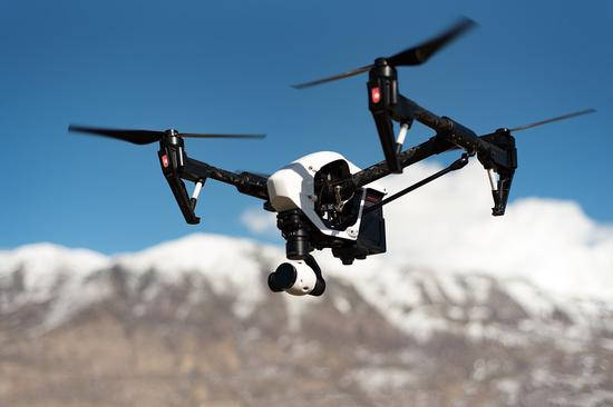 Rainbow-4 drone finishes test flight