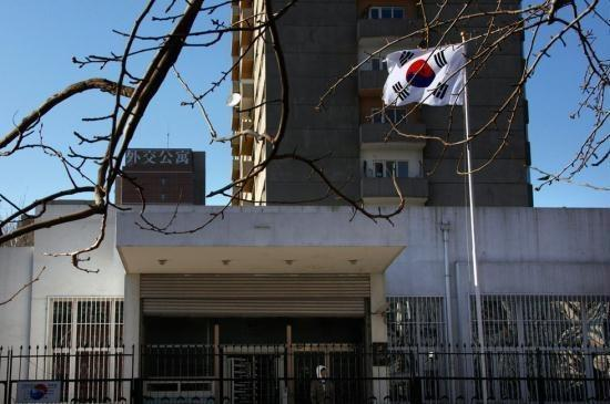 This image taken from the official website of the Beijing government shows the Republic of Korea's embassy in Beijing, China.