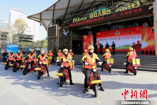 Road warriors: China's food deliverymen