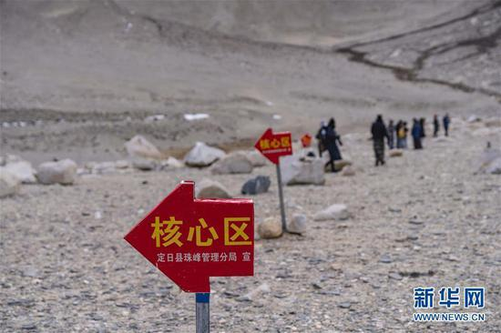 Mount Qomolangma reserve bans ordinary tourists from core zone