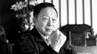 First Director of the Spring Festival Gala Huang Yihe passed away