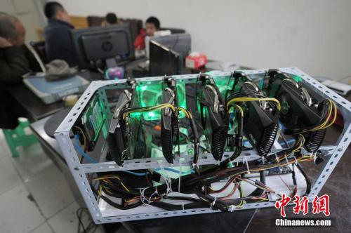 A Bitcoin mining machine. (File photo/China News Service)