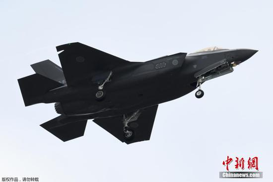 Japanese F-35 fighter jet disappears over Pacific
