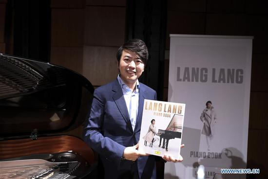 Pianist Lang Lang shows his new album