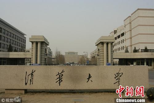 (File photo/VCG)