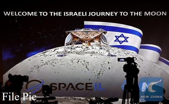 Israeli spacecraft crashes during moon landing