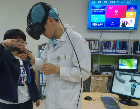 Chinese hospital uses VR in heart surgery training