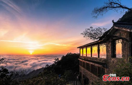 Spectacular clouds over Mount Sanqing