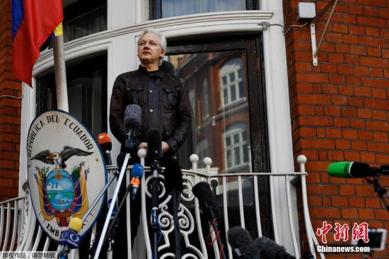 Assange kidnap plot alleged in London courtroom