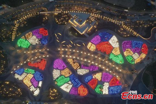 Lights tested at Beijing horticultural expo site