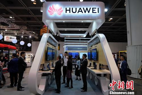 Huawei opposes U.S. export control decision