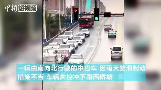 Bus careens off bridge