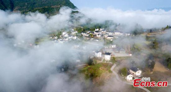 Fairyland-like village in Guizhou