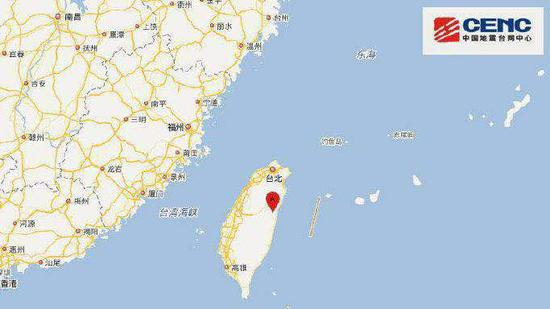 M6.7 earthquake hits Taiwan's Hualien County