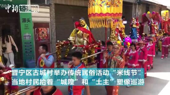 Traditional festival marked in Yunnan