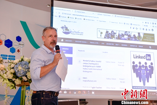 Patrick Quinn, Tropicalhainan.com CEO, introduces the website that is dedicated to promoting business, culture and tourism in Hainan, April 17, 2019. (Photo/China News Service)