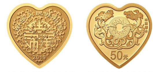 Heart-shaped commemorative coins issued