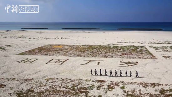 The PLA Navy in 60 seconds: The Coastal Defense Force