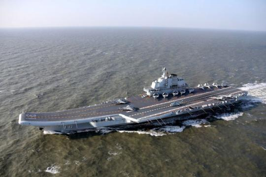 Chinese Navy's 70th anniversary celebrations to be held April 22-25