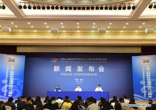 A press conference is held on the multinational naval events to mark the 70th founding anniversary of the Chinese People's Liberation Army Navy in Qingdao, east China's Shandong Province, on April 20, 2019. (Xinhua/Li Ziheng)