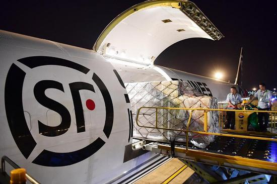SF Express investigates customer harassment claim