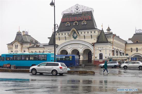 Scenery of Vladivostok, Russia