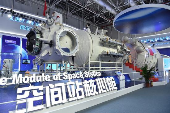 China's space station flight set for first half of 2020