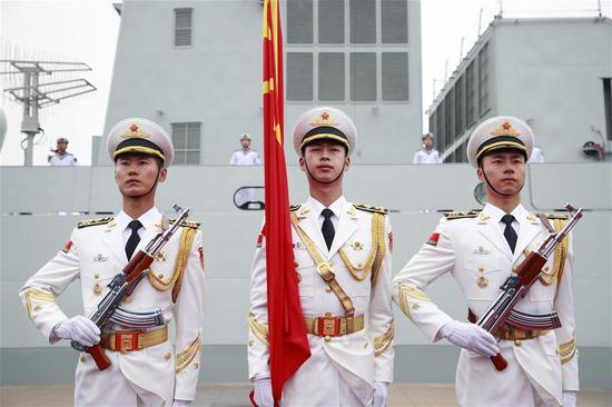 70th Founding Anniversary of PLA Navy