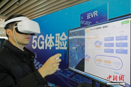 Support boosted for 5G network rollout