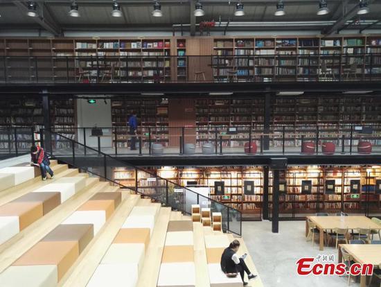 Beijing opens book storage service