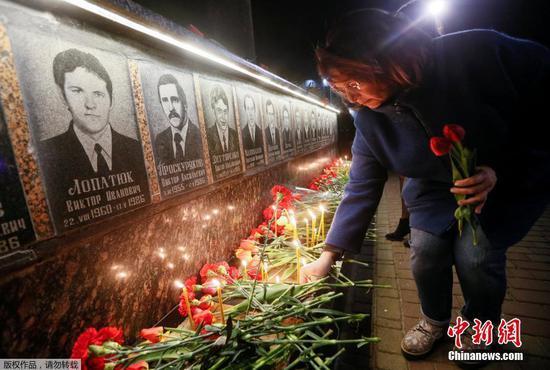 Ukrainians mark the 33nd anniversary of Chernobyl tragedy in Slavutich