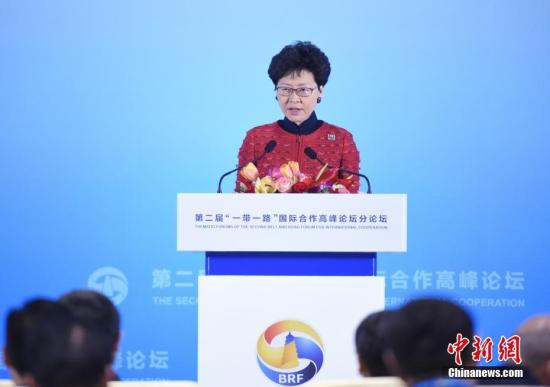 HK could be one-stop financial service provider for Belt and Road: Carrie Lam
