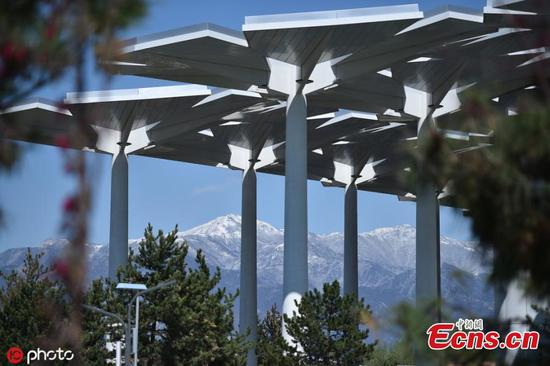 Beijing ready to open horticultural expo