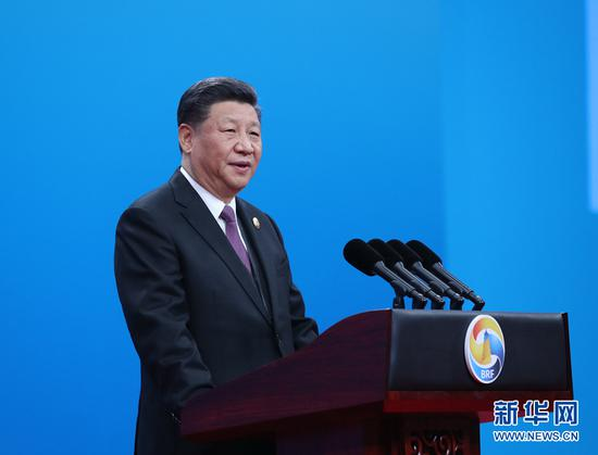 President Xi Jinping speaks at the opening ceremony of the Second Belt and Road Forum for International Cooperation in Beijing on April 26, 2019. [Photo/Xinhua]