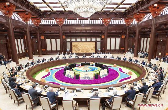 Xi chairs and addresses leaders' roundtable meeting of Second BRF for Int'l Cooperation