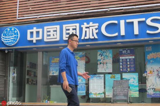China's tour operator giant CITS revenue up 66.21% in 2018