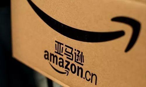 Amazon.cn website breakdown not an indicator of ending China business: employee