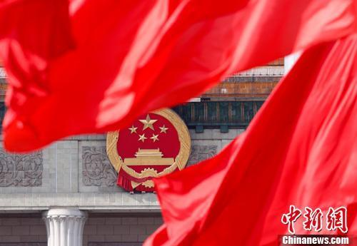 China's top legislature to convene 21st session