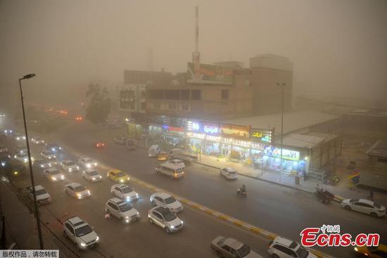 Sandstorm hits Iraq's Najaf