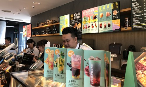 Starbucks unveils summer beverages amid hot competition in China