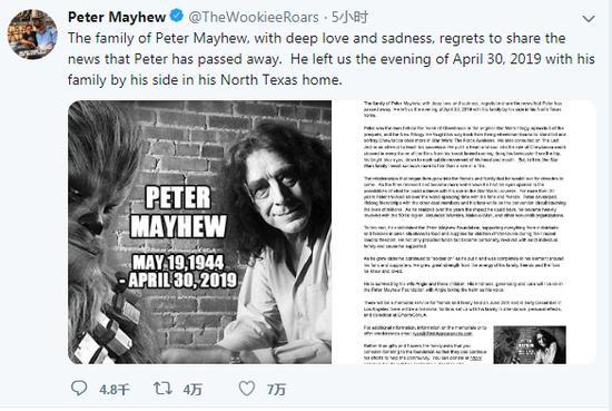 Peter Mayhew, Chewbacca in 'Star Wars' saga, dies at 74