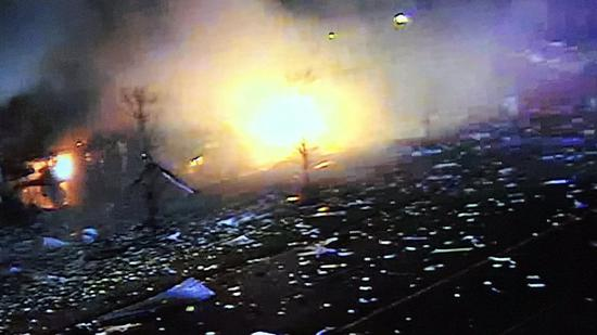 4 injured, 3 missing in Illinois silicone plant explosion