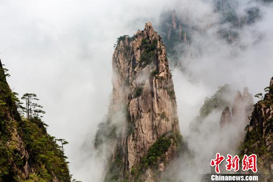 China's Mount Huangshan promoted at UN headquarters