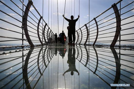 Glass bridge at Huaxi World Adventure Park in Jiangsu