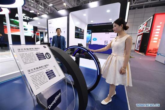 2nd Digital China Exhibition held in Fuzhou, Fujian
