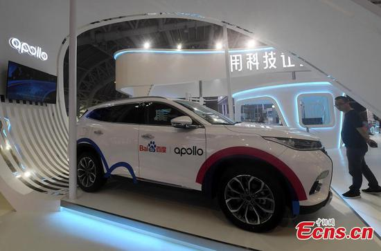 Robot, driverless car on display at Digital China Summit