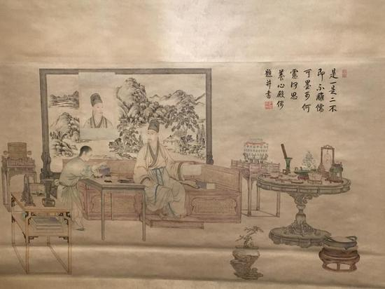 Emperor Qianlong's calligraphy on display in Beijing